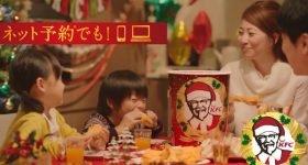 Jul i Japan – det er ikke hvad du tror