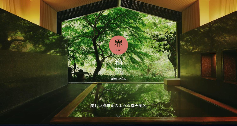 KAI Hakone ryokan i Japan