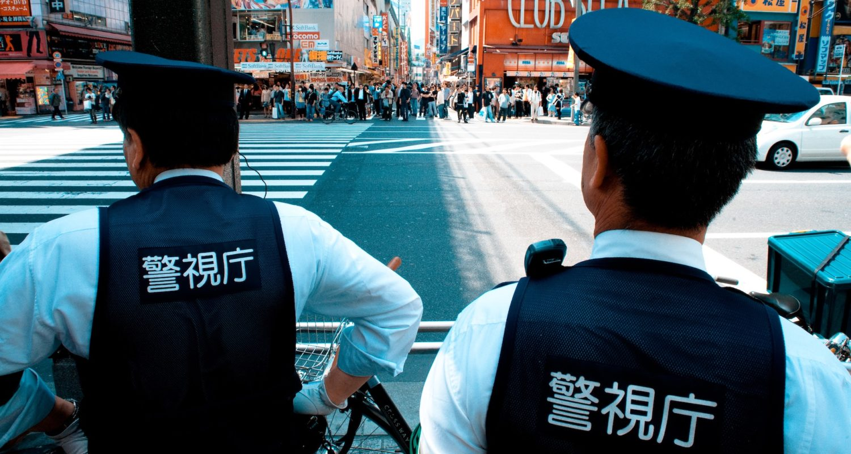 Mærkelige japanske love