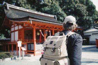 Andre Japan-rejsende