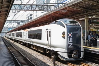 Transport fra Narita lufthavn til Tokyo