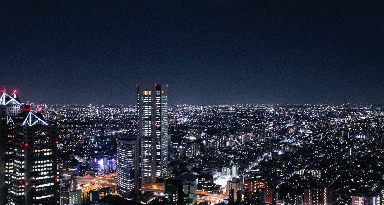 God udsigt i Tokyo