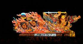 Japans mange festivaller