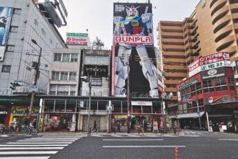 Tomme gader i Japan under corona