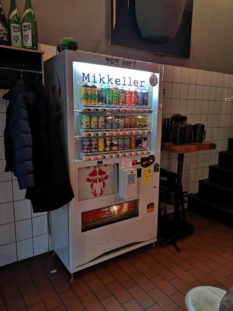automat med drikkevarer